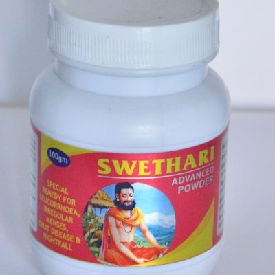 Swethari Powder